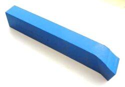Nůž soustružnický rohový L 12X12X100 ČSN223535-Soustružnický nůž z rychlořezné oceli rohový, 223535, 12x12x100 mm
