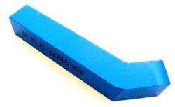 Nůž soustružnický ubírací ohnutý P 20X20X125 ČSN223520-Soustružnický nůž z rychlořezné oceli ubírací ohnutý, 223520, 20x20x125 mm