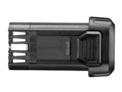 DEWALT DCB080 Akumulátor 7,2V 1,0Ah Li-ion